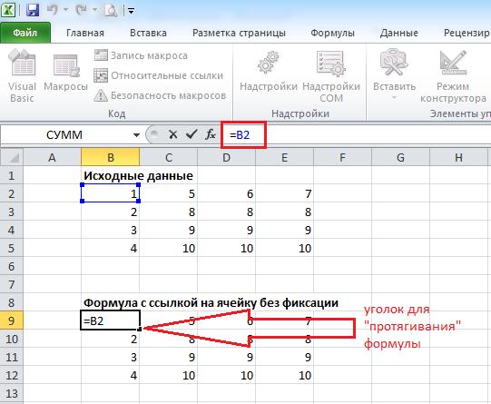 Как сделать в экселе формулу с постоянной ячейкой