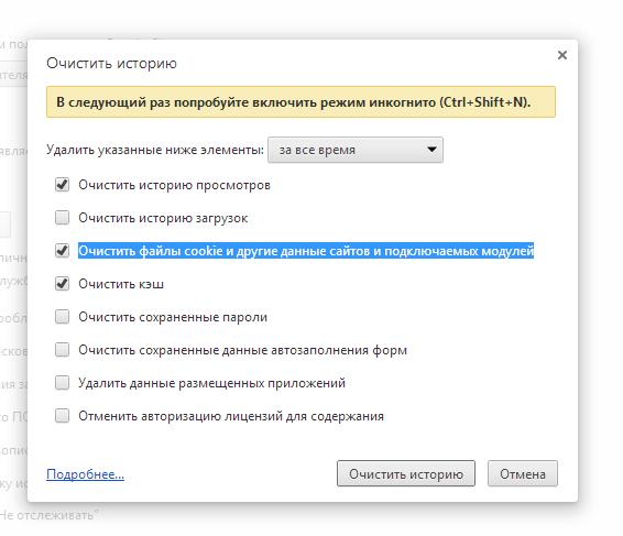 вконтакте не воспроизводится музыка: