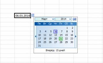 Выбор даты в календаре на сайте